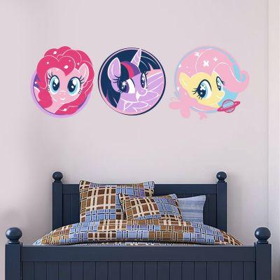 My Little Pony - Dream Beyond Pony Icon Wall Sticker Set