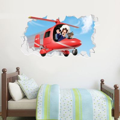 Postman Pat - Helicopter Broken Wall Sticker