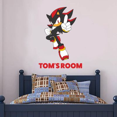 Sonic The Hedgehog - Shadow Personalised Name Wall Sticker