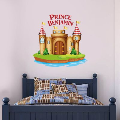 Castle Prince Personalised Name Wall Sticker