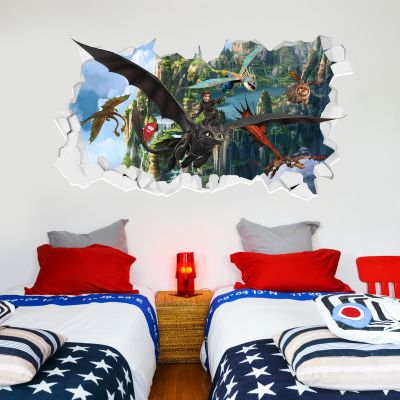 How To Train Your Dragon - Group Broken Wall Sticker