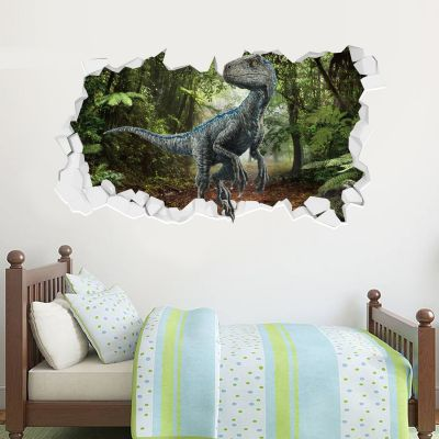 Jurassic World: Fallen Kingdom Blue Broken Wall Sticker